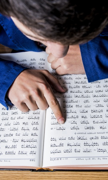 One-on-One Torah Learning