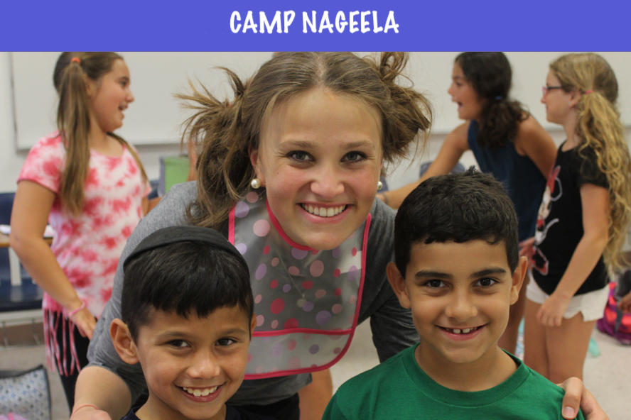 Camp Nageela Information