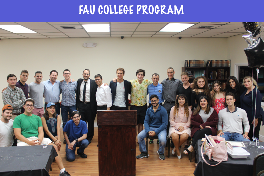 FAU College Program Information